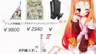 アイドルマスター「くっぎゅくぎゅにしてあげる☆/I Want ~楽園Mix~」