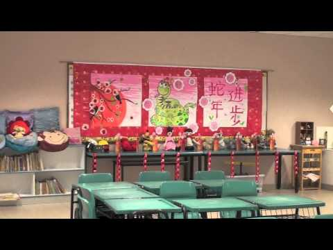 Montfort junior school cny classroom decoration for Fomic sheet decoration youtube