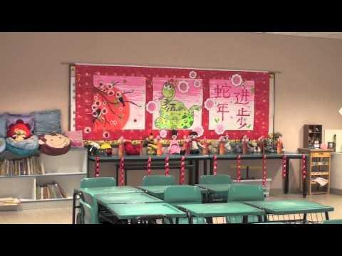 Montfort junior school cny classroom decoration for Fomic sheet decoration youtube