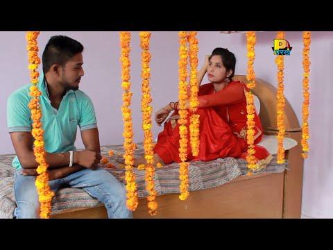 New Haryanvi Song - Rail Ki Bumbhiri - Official Video - Latest Haryanvi DJ Songs