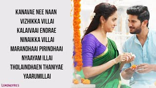 Kanave Nee Naan Song Lyrics - Kannum Kannum Kollaiyadithaal | Sooraj Santhosh
