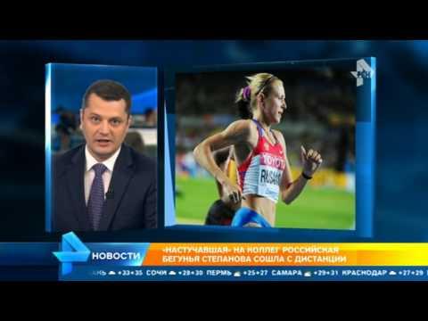 Сбежавшая из России легкоатлетка Степанова провалила квалификацию на Олимпиаду