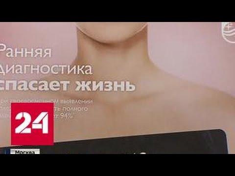 Российские ученые создают витамин от рака