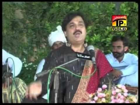 Dhola Chanjla - Shafaullah Khan Rokhri - Album 3 - Official Video