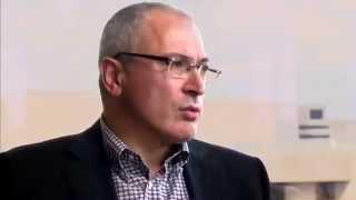 Михаил Ходорковский о Путине и его ошибках.