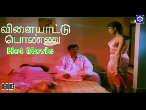 Vilaiyattu Ponnu  Tamil  Latest  Hot  Sex  Movie  /  Official  Film  HD thumbnail