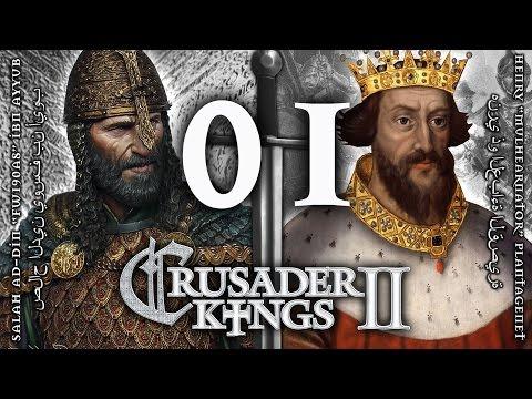 Crusader Kings II Ep.1 Let's Play - Third Crusade!
