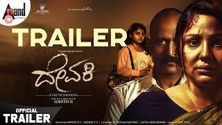 Devaki Kannada 2K Official Trailer 2019 Priyanka Upendra Aishwarya Upendra Kishor Lohith H