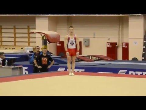 видео: денис Аблязин стал вторым в вольных упражнениях на ЧР в Пензе. 2 апреля 2016 г.