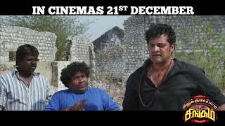Silukkuvarpatti Singam - Moviebuff Sneak Peek 01 | Vishnuu Vishal, Regina Cassandra | Chella Ayyavu