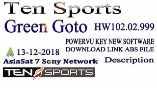 Sony network new software download 2019