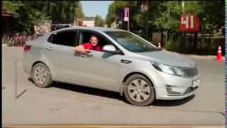 видео Договор аренды парковочного места (машиноместа) в 2018 - образец, между физическим и юридическим лицом, юр лицами