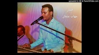مهاب عثمان - الصورة