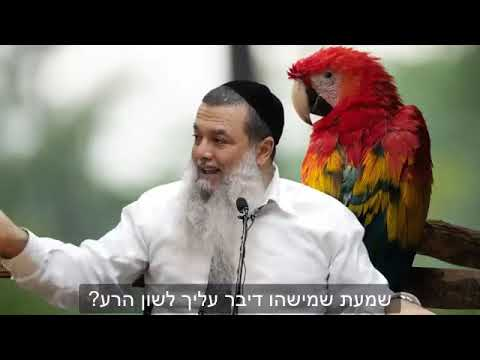 Rabbi Igal Cohen-3 minutes of faith - if someone hurts you, pray for him!