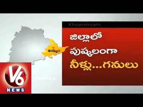 Khammam District Consists of Abundant Natural Resources