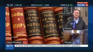 Две крупнейшие библиотеки России объединят электронные ресурсы