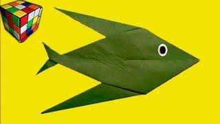 Оригами Рыбка. Как сделать рыбку из бумаги своими руками. Поделки из бумаги.(Учимся рукоделию! Рыбка оригами своими руками! Всё поэтапно и доступно каждому.Видео научит вас как сделать..., 2015-12-10T17:35:52.000Z)