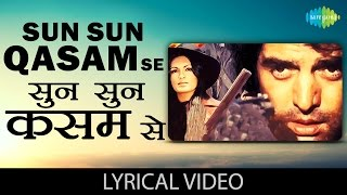 Sun Sun Kasam Se with lyrics | सुन सुन कसम से गाने के बोल | Kaala Sona | Feroz Khan/Parveen Babi