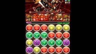 パズドラ「焔の機械龍(地獄級)」のノーコン攻略動画です。 ↓の方法で...