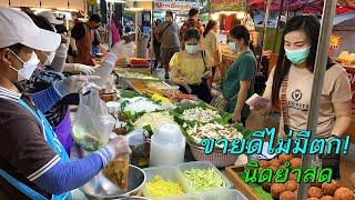 ขายดีไม่มีตก นิดยำสด ตลาดนินจาอมตะ ชลบุรี