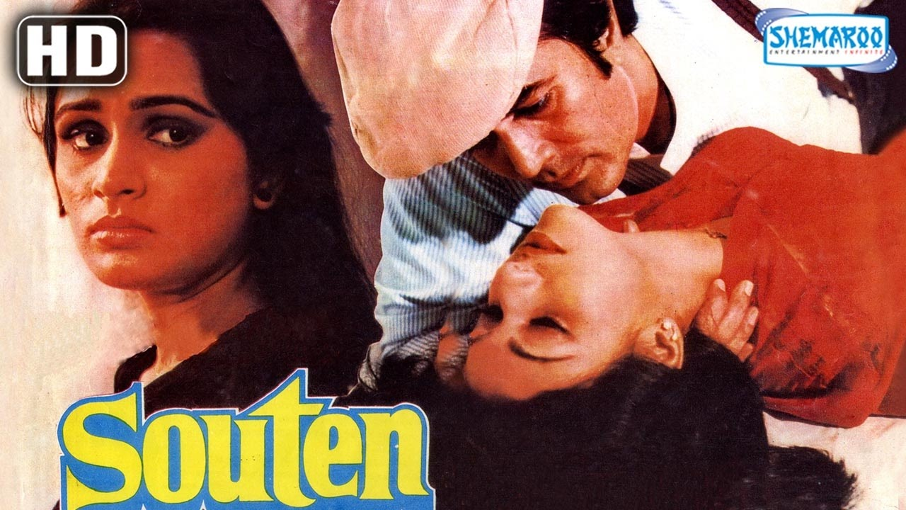 Download Souten {HD} - Rajesh Khanna - Padmini Kolhapure - Tina Munim - Hindi Full Movie - With Eng Subtitles