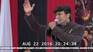 Srikanth Nair 119th Song Meet na Mila Re Mann ka in the Longest Singing Marathon of Kishore Kumar