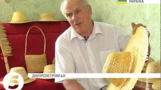 Дніпропетровський майстер плетіння брилів отримав стипендію від Президента