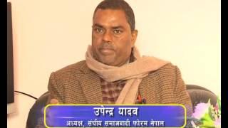 "Dhamala ko Hamala New ""Upendra Yadav""Nepali News/Hot News/Politics News."
