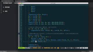 Php语言编程进阶 29 29 GD库常用操作的封装