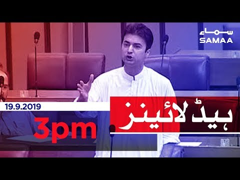 Samaa Headlines - 3PM - 19 September 2019