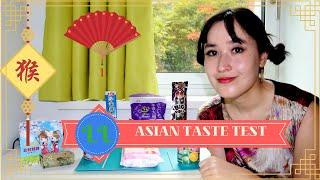 LIFE OF LEM (LoL) - ASIAN TASTE TEST
