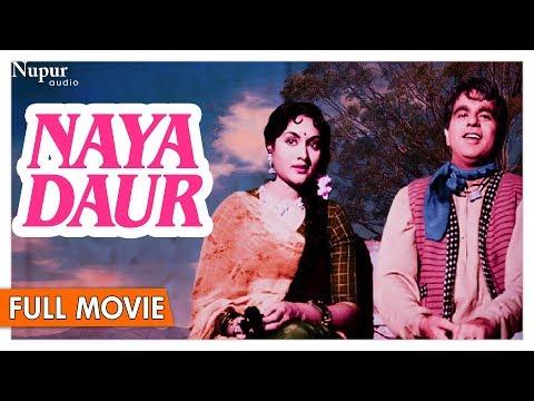 Naya Daur 1957 Full Movie | Dilip Kumar ,Vyjayanthimala | Hindi Classic Movies | Nupur Audio