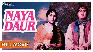 Naya Daur 1957 Full Movie   Dilip Kumar ,Vyjayanthimala   Hindi Classic Movies   Nupur Audio