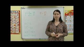 Математика в физике.  Производная