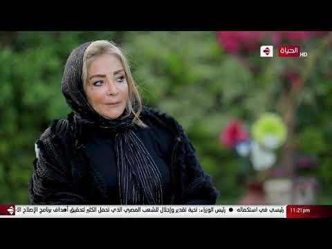 برنامج واحد من الناس مع عمرو الليثي | حلقة استثنائية مع شهيرة | ج2