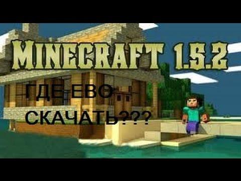 скачать игру майнкрафт бесплатно пиратку - фото 11