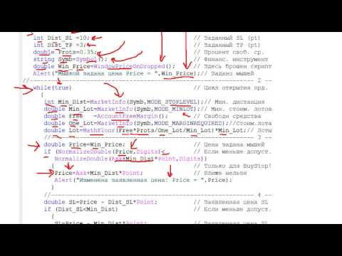 Скрипт установки отложенного ордера BuyStop (MQL4)