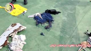 شاهد... أول فيديو لحطام الطائرة المصرية المنكوبة