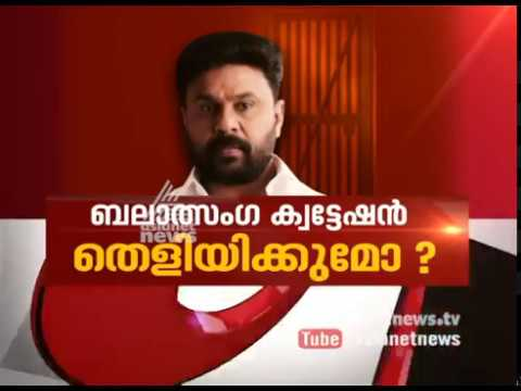 Actor Dileep Denied Bail For Second Time by  HC |News Hour Debate 29 Aug 2017