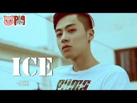 中國新說唱EP2 ICE《ICE》動態歌詞版 - YouTube