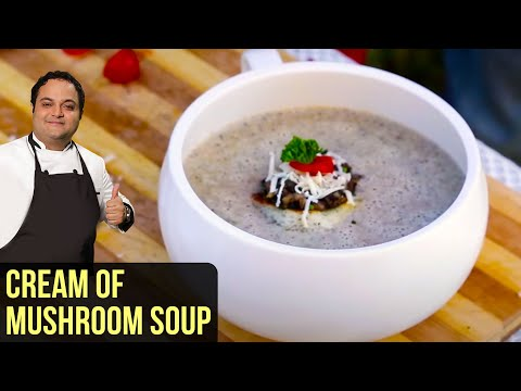 Mushroom Soup | Easy Healthy & Quick To Make Soup Recipe