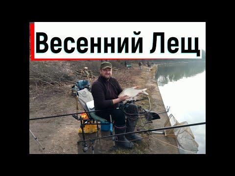 Весенний Лещ! Москва Река.2020!!!