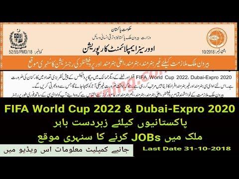 Jobs in Dubai & Qatar OEC Jobs 2018 www.oec.gov.pk for Abroad Vacancies Apply Online