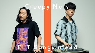 Creepy Nuts - Katsute Tensaidatta Oretachie / THE FIRST TAKE