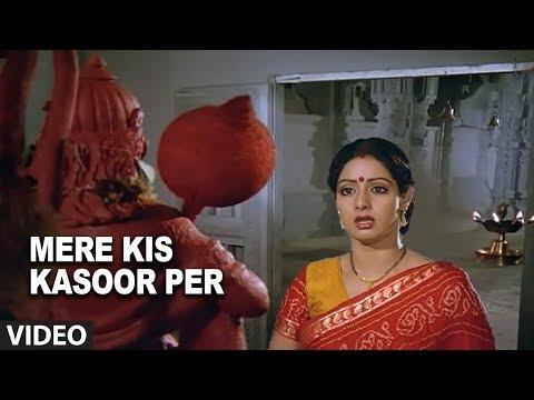 Mere Kis Kasoor Per [Full Song] | Jawab Hum Denge | Jakie Shroff, Sridevi