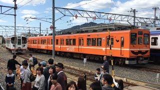 一畑電車デハニ50形デハニ53 側面展望 @雲州平田駅