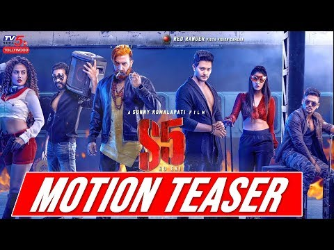S5 No Exit Movie Motion Teaser | Manisharma | Tarakaratna | Prince | TV5 News