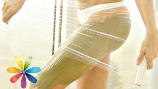 видео Бинтовое обертывание для похудения эластичными бинтами