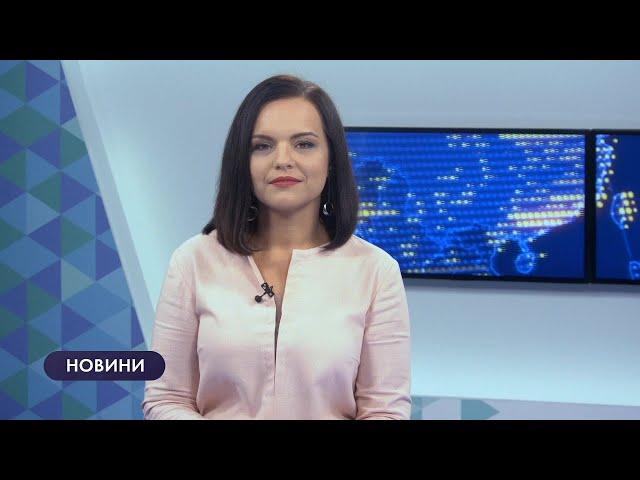Новини День | 25.10.2020 | 14:00