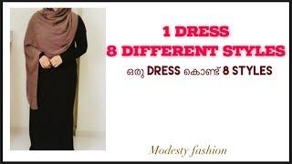 How to Style One Dress In Different Ways | 1 Dress many Ways to Wear | Modesty Fashion | MALAYALAM